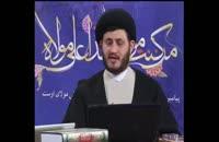 تبرک به آب غسل و شپش های ابن تیمیه!!!!!!