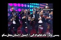 دانلود اجرای زنده Anam ابراهیم تاتلیس