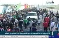 لبیک مردم عراق به فتوای جهاد آیت الله سیستانی