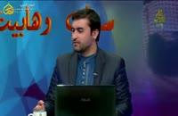تحریف تیتر «وطن امروز» توسط شبکه وهابی
