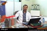 اموزش پزشکي: مزاج چشم