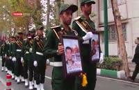 تشییع پیکر شهیدان باقری و کریمی - شهیدان مدافع حرم