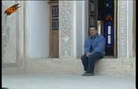 اماکن تاریخی:  خانه طباطباییها