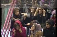 صمد ممد ارومیه http://www.tanzdl.ir