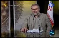 برنامه راز با حضور مسعود ده نمکی کارگردان مطرح سینمای ایران