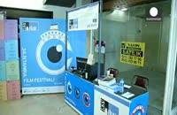 عدم پخش فیلمی، فستیوال فیلم استانبول را به تعطیلی کشاند
