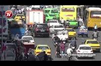 شوخی عجیب خبرنگاران تلویزیون نروژ با ترافیک تهران!!!