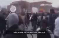 خشونت پلیس آمریکا به مردم معترض