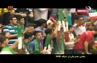 زیباترین صحنه های مسابقه والیبال ایران و آمریکا