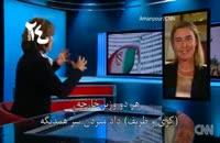 دلجویی آقای وزیر از خانم نماینده، بفرمایید شام ایرانی