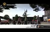 میوه جدید دیپلماسی لبخند: تحریم جدید دانشگاه آمریکا علیه دانشجویان ایرانی