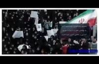 فریاد غیرت در اصفهان