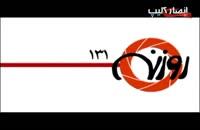 بازگشت انقلاب یمن به مسیر اصلی
