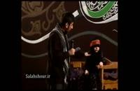 روضه زیبای حاج مهدی سلحشور برای دخترش