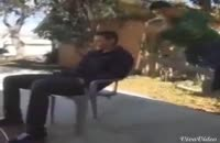 شوخی های وحشتناک،صندلی