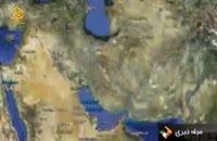 افشای خرابکاری هسته ای آمریکا علیه ایران