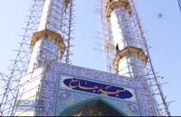 معرفی مناطق گردشگری _ سیستان و بلوچستان
