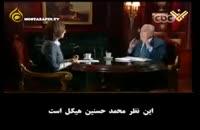 حمایت حسنین هیکل،تحلیل گر مشهور جهان عرب از حزب الله