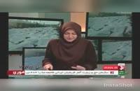 گریه مجری شبکه خبر :(