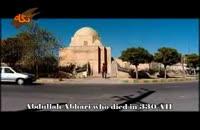 آرامگاه ابوبکربن عبدالله ابهری-شهرابهر