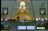 تذکر رسایی درباره نامه وزارت ارشاد به رسانه ها برای تمجید از توافق هسته ای