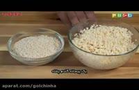 پیراشکی گندم آموزش آشپزی