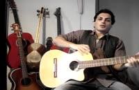 کلیپ هنری : آموزش گیتار - قسمت چهارم - El Porompompero
