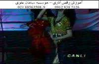 رقص آرام آذری