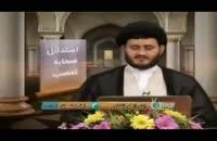 ازدواج با زور و تهدید (جناب عمر)
