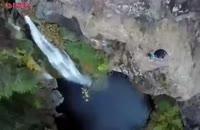 پرش های مهیج از ارتفاع آبشار ۴۰۰ متری
