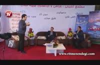 وقتی مجریان سرشناس تلویزیون ایران روی آنتن زنده والیبال بازی می کنند