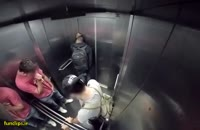 دوربین مخفی خنده دار احتیاج به wc در آسانسور