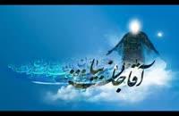 ای شیعیان بیایید امام زمانمان عج را طرد نکنیم