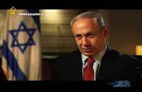 تریبون از انگلیس،توهین از اسرائیل