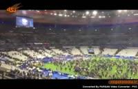 صدای انفجارهای مهیب در استادیوم پاریس