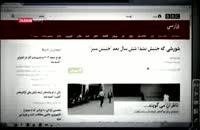 اعتراف بی بی سی به عدم تقلب در انتخابات ۸۸