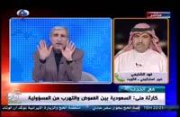 پاسخ دندان شکن مجری ایرانی به استراتژیست عرب