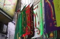 تهران سیاه پوش –خاطره خیاط پرچم امام حسین-