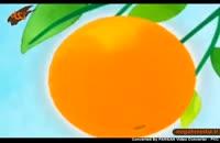 کلیپ تصویری ماه و پرتقال