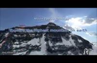 نمایش ۳ بعدی کوه اورست