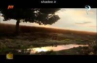 موزیک ویدیوی زیبا و احساسی تیتراژ اول برنامه ماه عسل