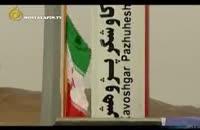 فرگام،دومین میمون فضایی ایران