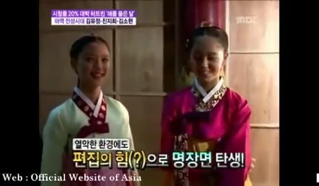 حذفی سریال ایمان نماشا مصاحبه با یئون وو کوچولو و بوگیونگ کوچولو