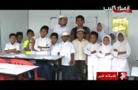 رنج مسلمانان میانمار