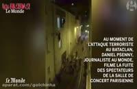 زن باردار آویزان از پنجره حمله پاریس
