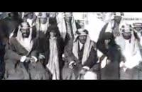 کلیپ جدید جنایات منا و حقوق بی بشر