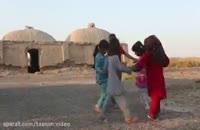 راویان - کودکانی در آرزوی شناسنامه و تحصیل