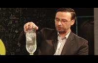 تولید گردآب در بطری