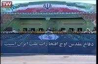 سخنرانی دکتر روحانی در رژه هفته دفاع مقدس
