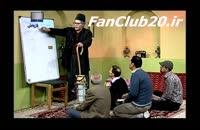 آیتم ممو کرمانشاه20